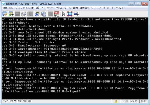 Virtual KVM Client ウィンドウ